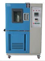 低溫老化箱/低溫試驗機/低溫冷凍箱