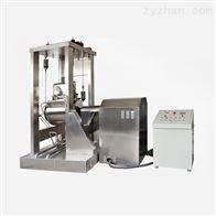 HLD-100型振動式超微粉碎機
