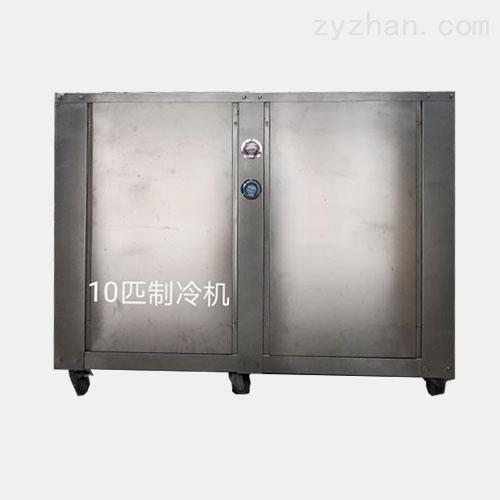 医药低温冷冻机