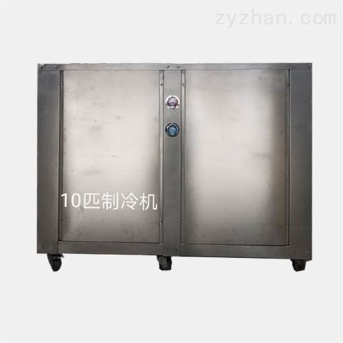 低温冷冻机价格