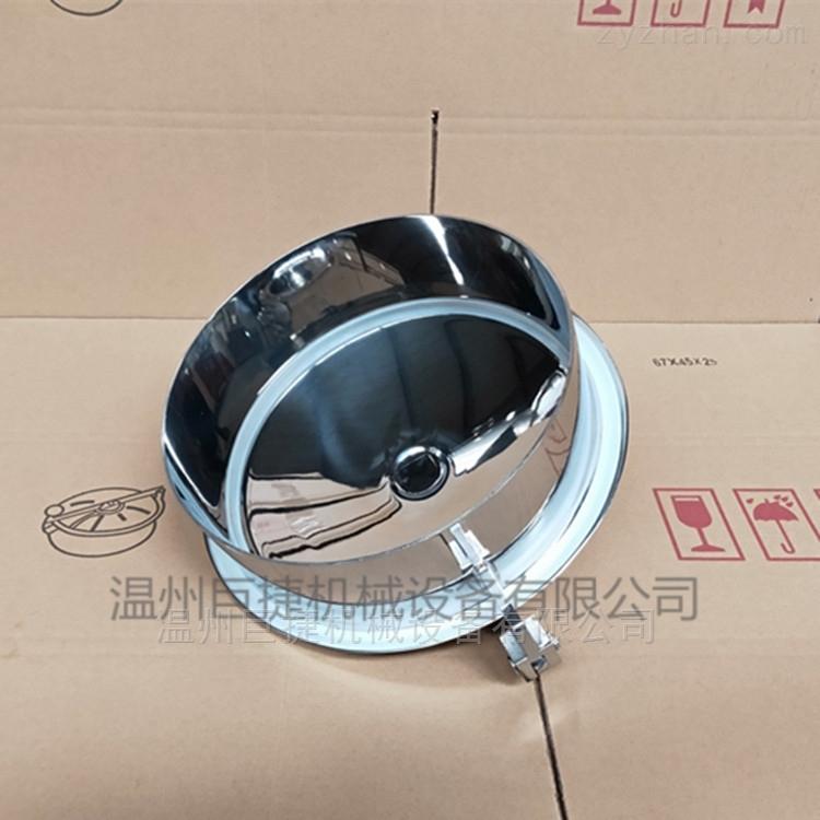 衛生級不銹鋼常壓快開人孔蓋400MM