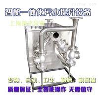 排污提升裝置一體化智能設備