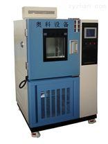 高低温循环试验机