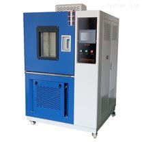 维修可程式恒温恒湿试验箱 高低温交变湿热