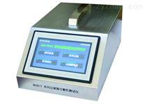 BOD-T500S过滤器完整性测试仪