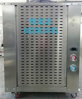 立式3匹制冷机