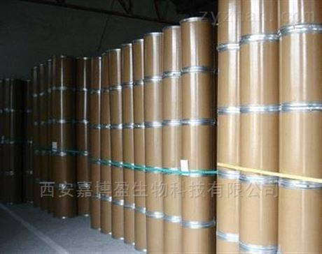 蓝铜胜肽49557-75-7天然日化原料