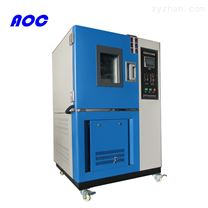 臭氧加速老化试验机