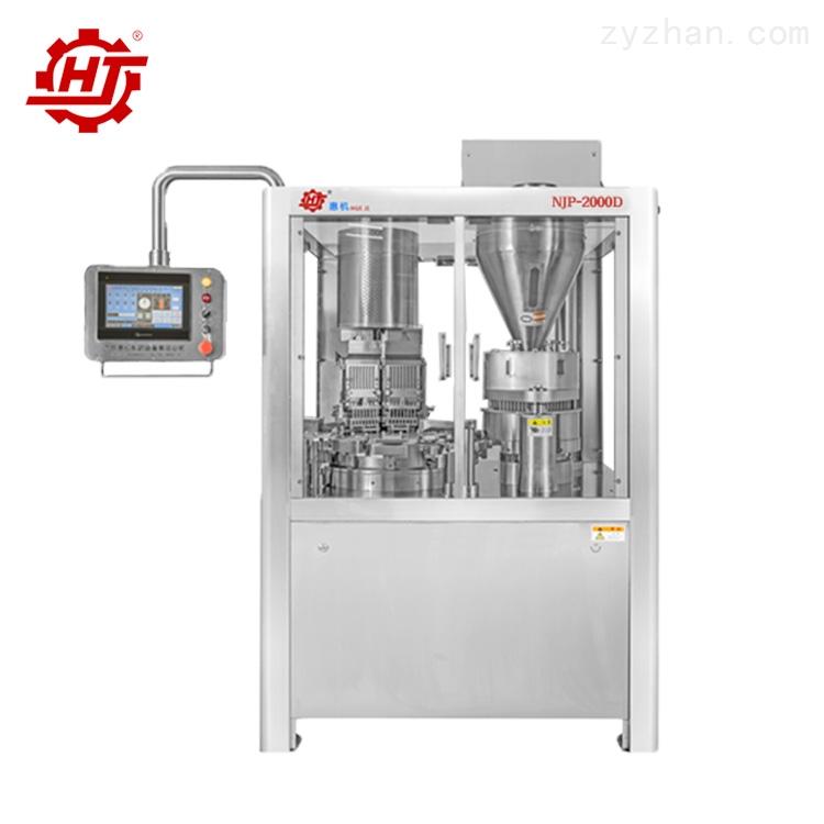 NIP-2000D全自动胶囊充填机