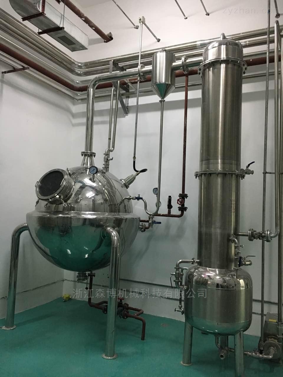 QN系列球形浓缩器