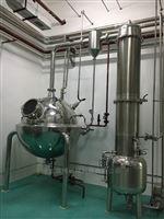 1000LQN系列球形濃縮器