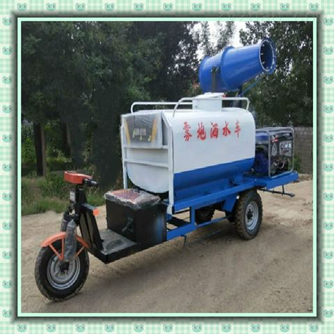 石狮电动车发电机组除尘喷雾机