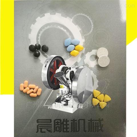 小型电动压片机 奶片/钙片/药片打片机