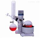RE-2000A实验室小型旋转蒸发器