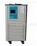DLSB-10/30循环制冷器