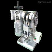 TDP渦輪單沖壓片機
