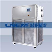 無錫冠亞  配套玻璃反應釜   高低溫一體機