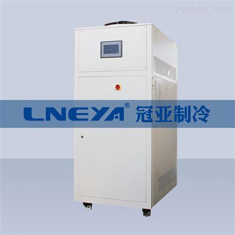 反应釜高低温一体机_高品质_性能可靠