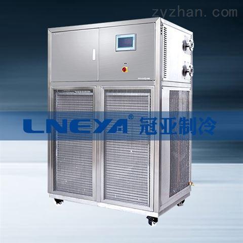 无锡冠亚  工业用冷冻 冷冻机制冷