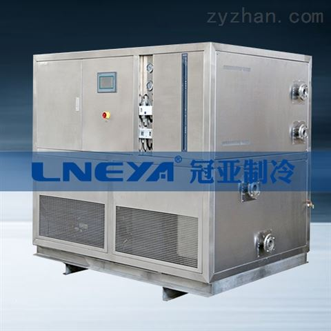 无锡冠亚  工业用冷冻 无锡制冷设备
