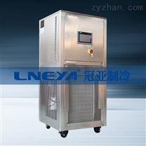 冠亚冷水机  电机测试制冷机组   优质售后
