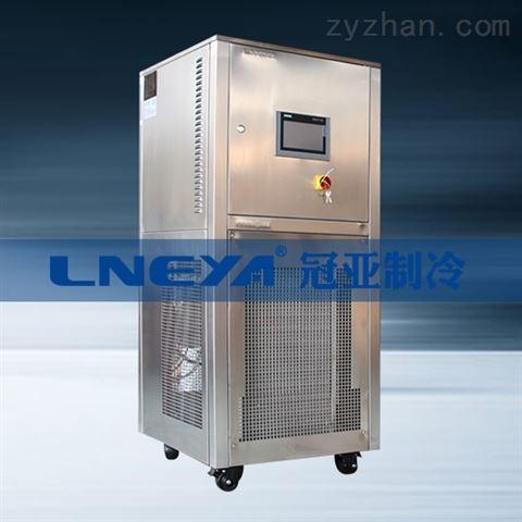 无锡冠亚 新能源测试专用制冷机组