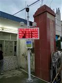 江蘇省帶ccep環保人揚塵TSP在線監控系統