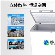 單溫防爆冰箱價格,直冷冰箱優質廠家