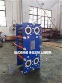 上海板换厂家 锅炉热泵用可拆板式换热器