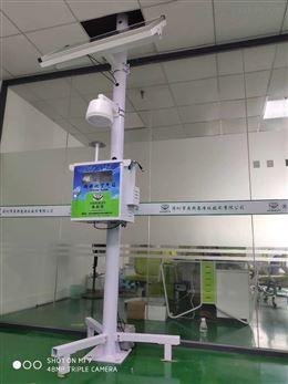 南阳市工厂废气环境监测微型站选购技巧