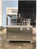 食品饮料行业专业实验型超高温瞬时杀菌机