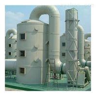 济宁油漆废气净化塔提高净化率减少运行费用