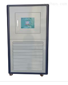 GDZT-100-200-80-高低温一体机