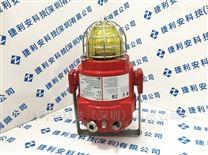 E2S BEXBG05DPDC024AB1A1R/Y防爆信号灯