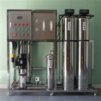 云南单级反渗透设备 学校纯水设备厂家