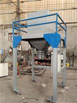 化肥包裝機肥料粉末稱重包裝秤