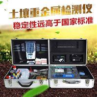 肥料重金属检测仪