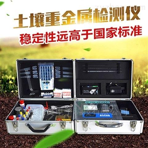 便攜式土壤重金屬分析儀