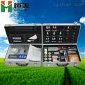 HM-ZSC-便攜式土壤重金屬測定儀