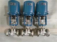 流量调节 ZDLP-16C DN125电动调节阀