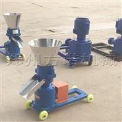 小型家用饲料造粒机小型养殖业干燥设备