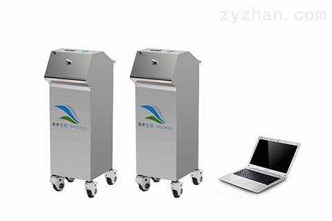 美卓DF-MX2干雾过氧化氢灭菌设备