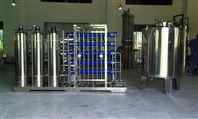 云南化工反渗透设备 昆明1吨全自动纯水装置