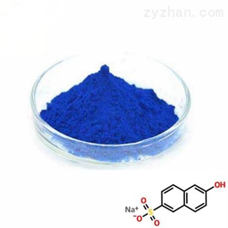 愈创木薁磺酸钠6223-35-4医药原料