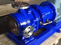IMC保温磁力泵,IMC65-50-160