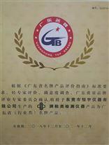沧州仪器仪表校验制药计量器具外校机构