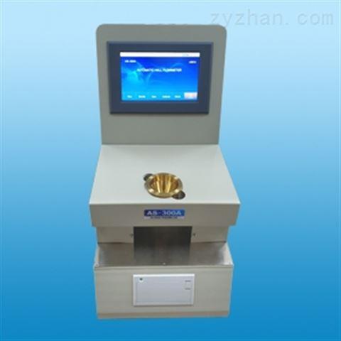 自动 粉末流动性测试仪