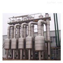 出售全新三效25-35噸降膜蒸發器