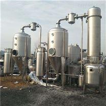 加工定做低温废水废液蒸发器