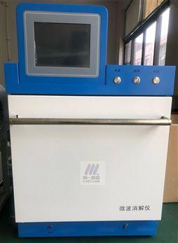 高通量智能微波消解仪CYWB-16恒温消解器